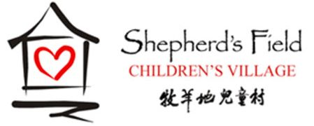 Shepherd's Field Children's Village is a wonderful organization that we are proud to support.